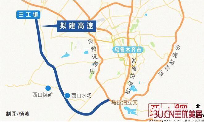 乌拉泊至昌吉三工镇拟建高速公路 全长39公里设计时速为100公里